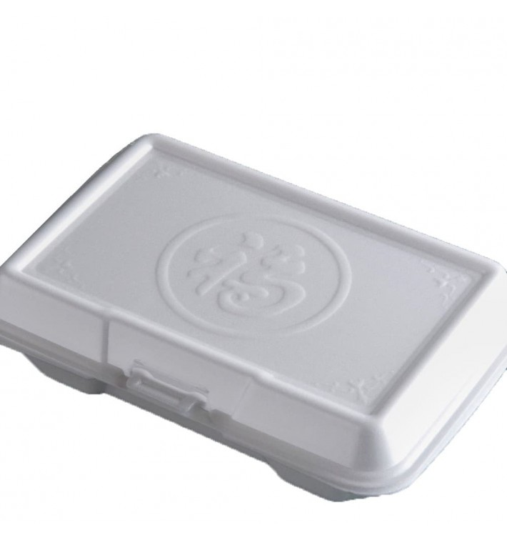 Envase Foam Oriental 240x140x70mm (200 Uds)