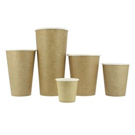 Vaso Cartón 100% ECO 2,5 Oz/75ml Kraft Ø5cm (50 Uds)